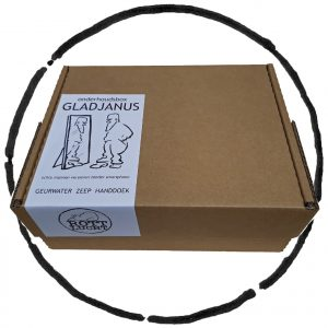 Box Gladjanus